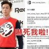 pigbang成员:中国粉丝不要来我家了