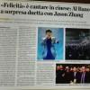 意大利报纸媒体报道张杰演唱会